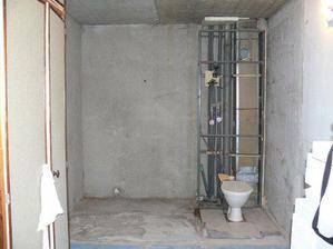 Koupelna 3. 2. 2008. Taky vám připadá, že teď vypadá líp? :-))
