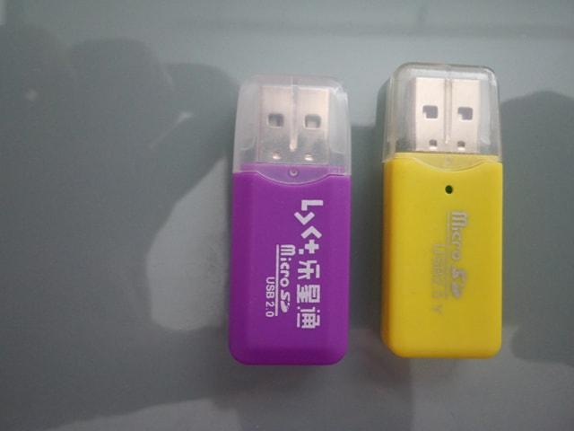 Micro SD/TF čítačka kariet - Obrázok č. 1