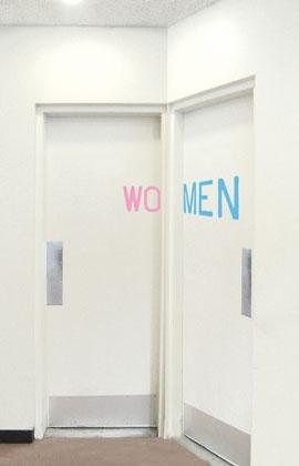 WASHI pásky - na wc :-)