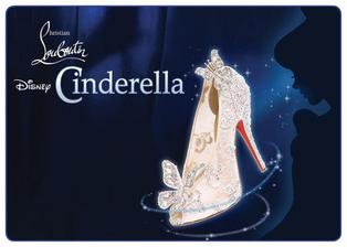 Anniversary ..or just for pleasure - obľúbená rozprávka našej princezničky :-)