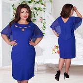 Krátke spoločenské šaty pre moletky - 7 veľkostí, 58