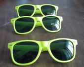 Sluneční brýle,