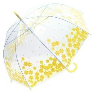 Čo už je doma alebo čo už je zajednané.... - dáždnik na fotenie alebo na májový dáždik :) už je doma