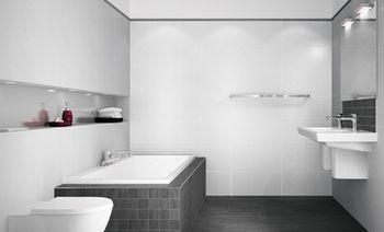 Kúpelne - všetko čo sa mi podarilo nazbierať počas vyberania - Obrázok č. 17