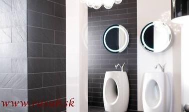 obklad wc -    RAKO - materia