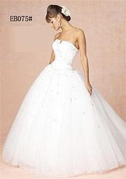 Mala svadba, male pripravy:-))) - Super siroka sukna