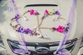 Na svadobné auto,