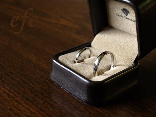 Co už je uděláno, co už je hotovo - snubní prsteny
