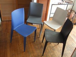 Mario Bellini - The Bellini Chair - 1998