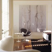 Arne Jacobsen - Swan - 1957 - 1958