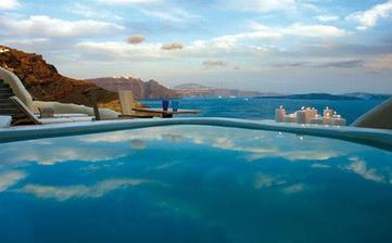 Mistique Resort, Santorini