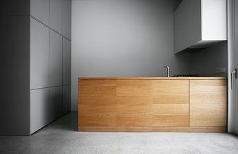 minimalisticka