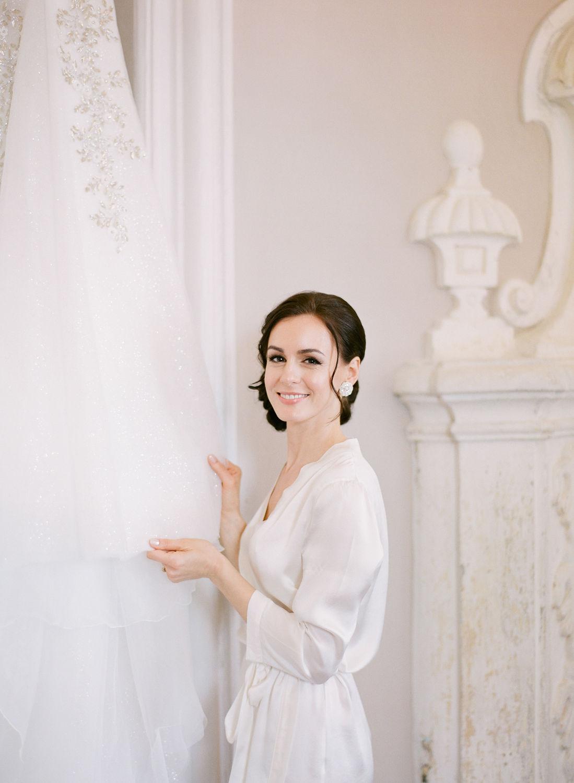 Rozprávková svadba Veroniky a Miroslava - Obrázok č. 23