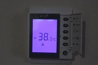 teplota na hotelovem pokoji :)