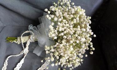 svatební kytice ze šateru , jinou nechci