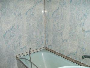 Koupelna....