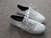 Bílé tenisky, 39