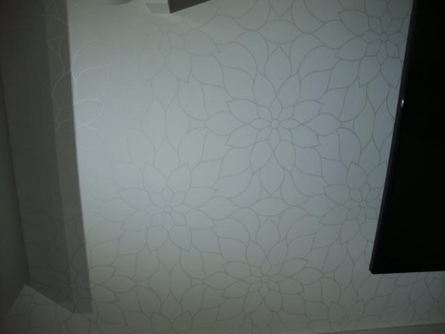 Náš domeček - detail tapety :-)