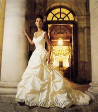 svatební šaty?