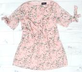 ružové šaty Mohito , XL