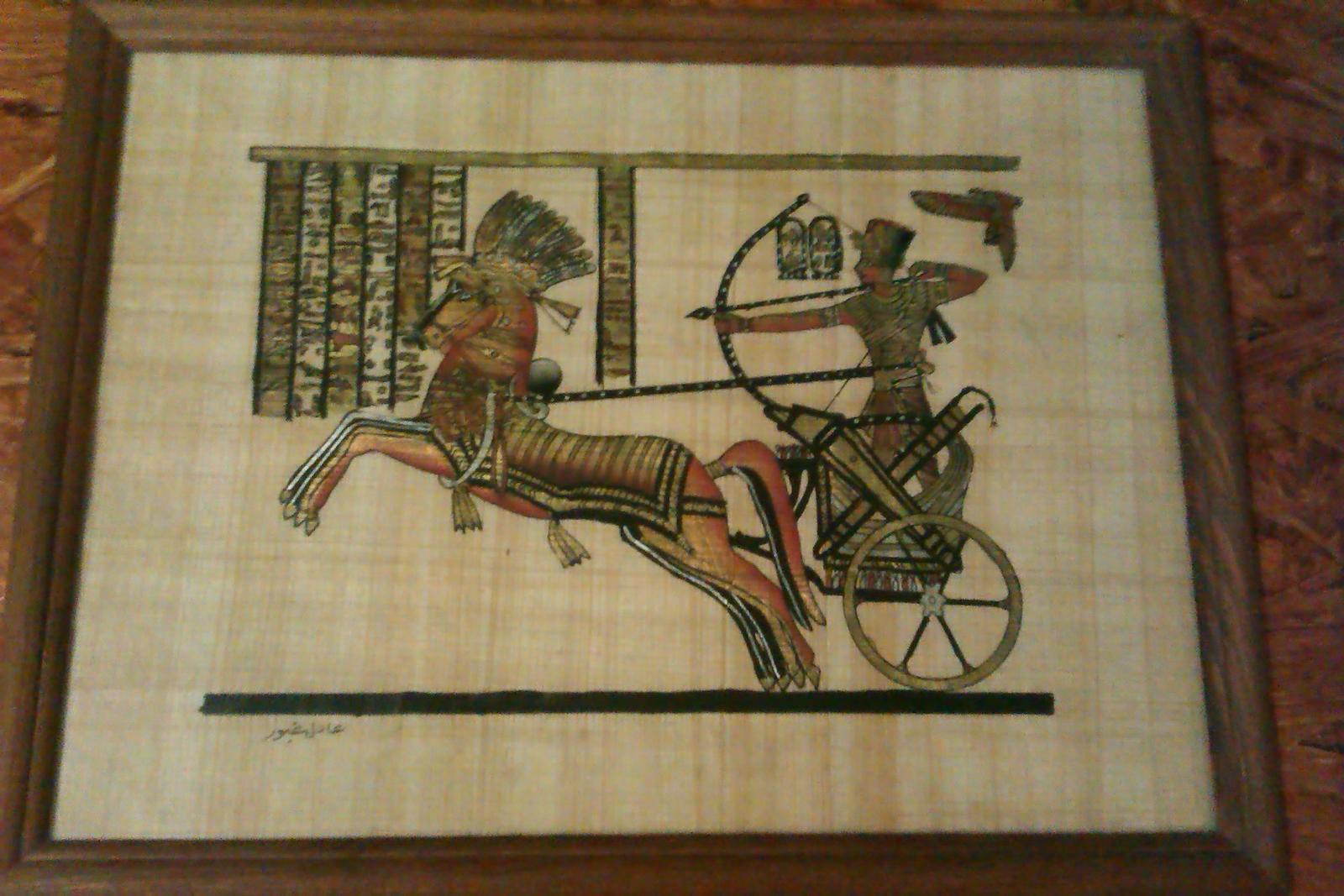 egypský motív papirus - Obrázok č. 1