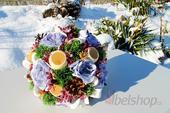 Svatební kytice Rustic styl,