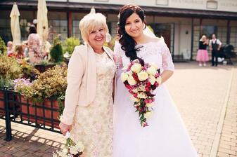 S mojí maminkou
