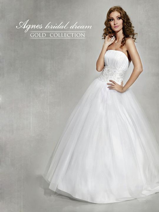 Šaty - Obrázek č. 61