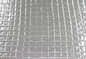 Hliníková parozábrana Tacoalu Sd 200 1,5m x 50m,