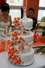 svadobná torta