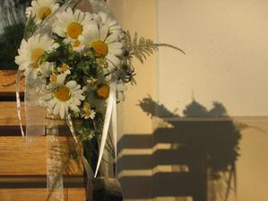Margarétková svadobná kytica