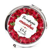 Zrkadielko pre najlepšiu mamku - motív ruží,