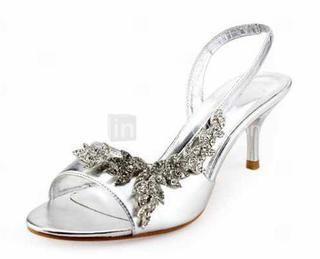 Sháním stříbrné plesové boty... - Obrázok č. 1