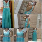 Spoločenské alebo popolnočné šaty, 36