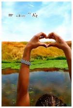 Milovať a byť milovaný je ako vidieť slnko z oboch strán...