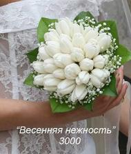 tuhle bych chtěla, akorát tulipány v létě nevydrží :(
