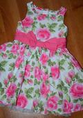 Růžičkové sváteční šaty, 110