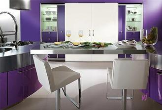 Ultra modernej kuchyne dizajnu
