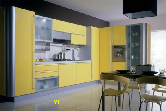 Yellow Room Interior Inspiration - OD Ala Cucine.