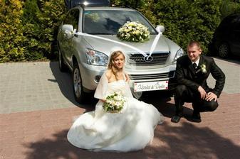 naše svad.autíčko s ŠPZ
