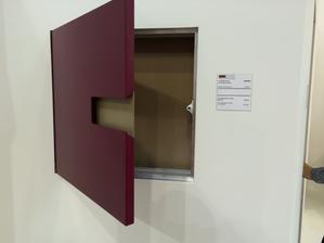 skryte systemy filomuro (pre rozne revizne a ine technicke skrinky)