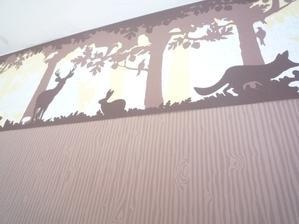 nova tapeta s lesným motívom...