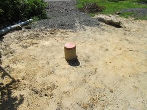 náš vrt :-) do 13m ocelové trubky