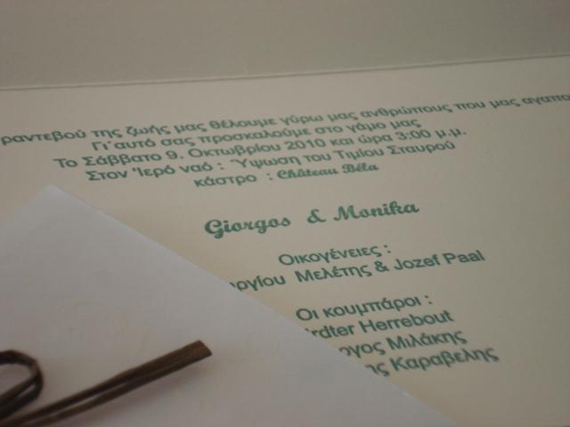 Monika & George - nase oznamenie v grectine
