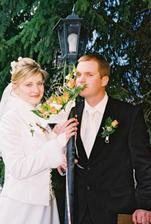 vůně svatební kytice