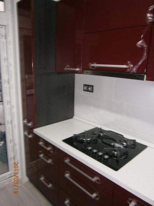 Kuchyně... Už se blíží stěhování! :-D - Obrázek č. 4