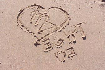 svatební cesta - Egypt - Hurghada