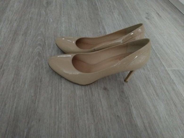 Prodám béžové boty - Obrázek č. 1