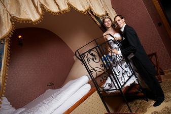 Loučení se svatebním dnem