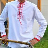 Folk košeľa, 48